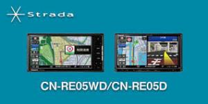 ストラーダ CN–RE05WD