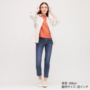 【ユニクロ】ハイライズスキニーアンクルジーンズ(ビューティーコンプレッション・丈標準68cm)