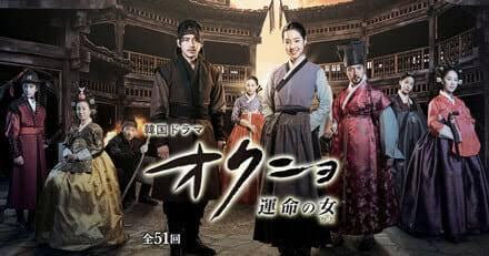 30代女性におすすめの韓国ドラマ16選!夢中になれる作品とは…?