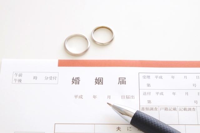 【婚姻届完全ガイド】準備から提出方法まで解説!30代女性向けの効率的なスケジュールもご紹介