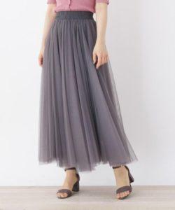 grove/FURRY RATE チュールロングスカート
